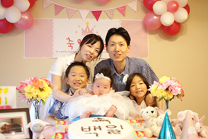 dr-park-acu-family-photo_300